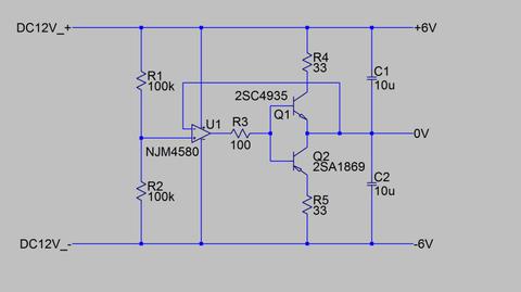 レールスプリッタ_設計した回路