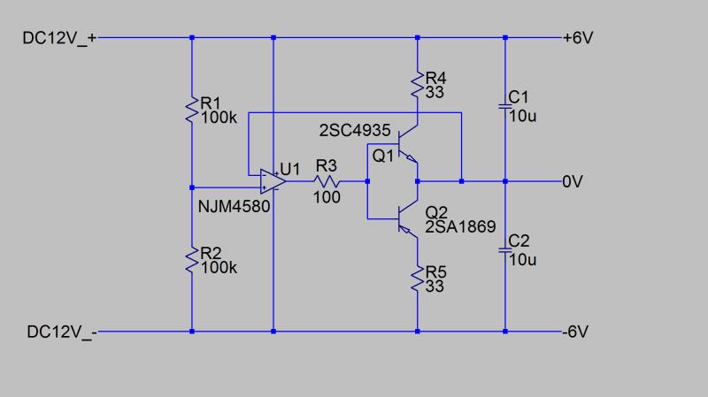電子回路の実験 --- レールスプ...