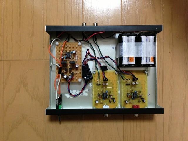 電池ボックス実装