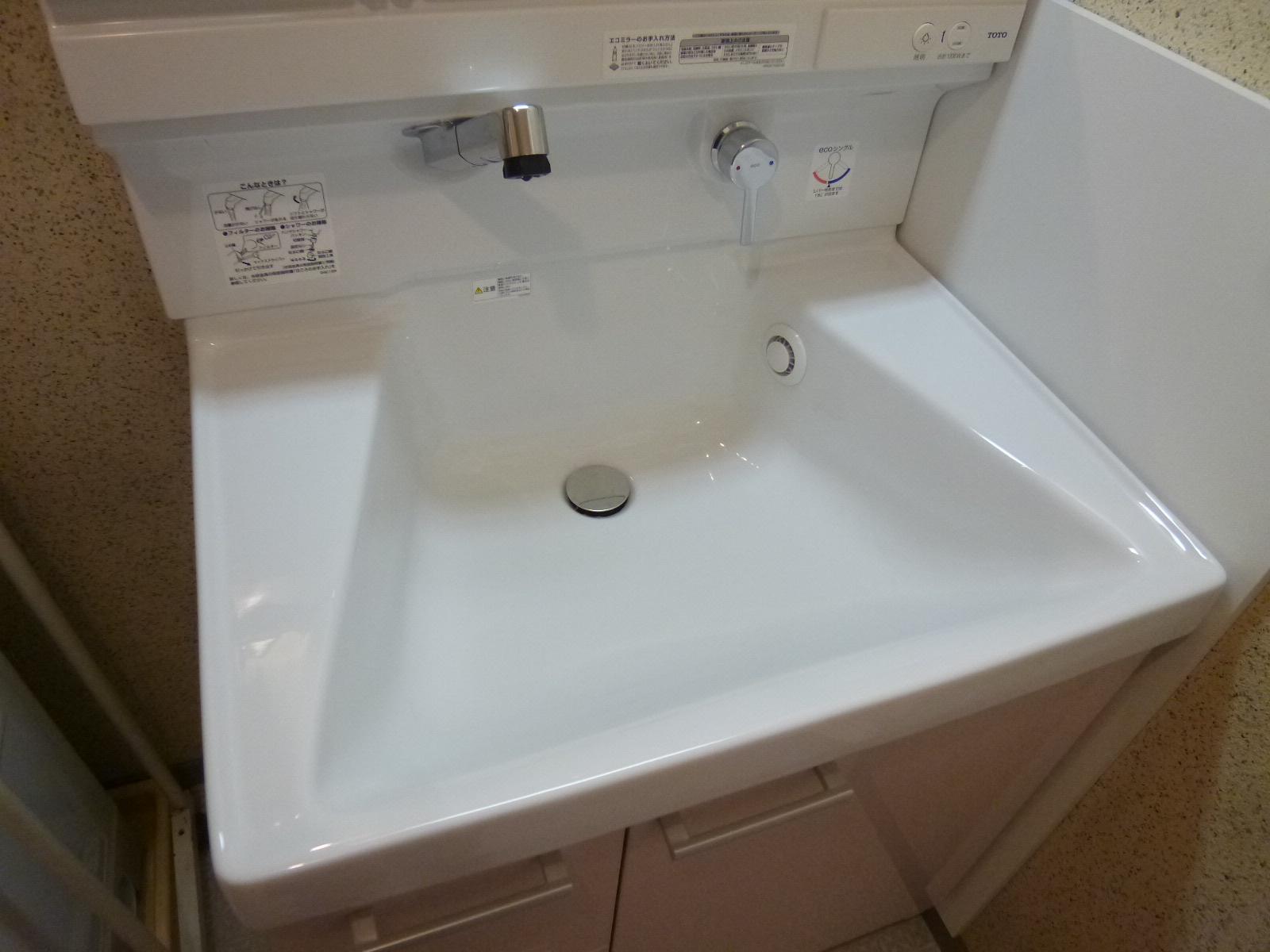 防止 ね 洗面 水 は 台