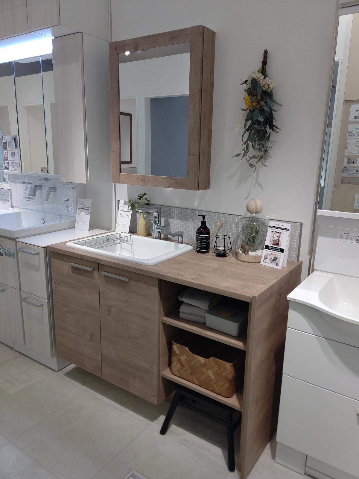 洗面 台 toto TOTOの洗面台がすごい!圧倒的な機能性が魅力♪