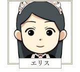 icon_erice