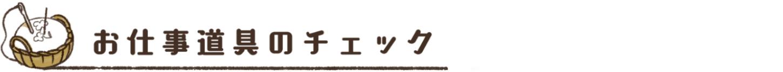 title0 4