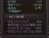 LinC1407