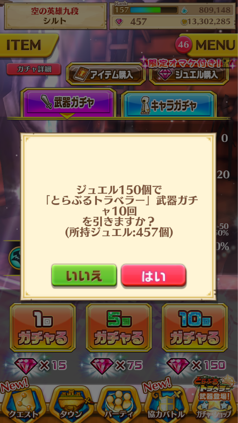 IMG_7987