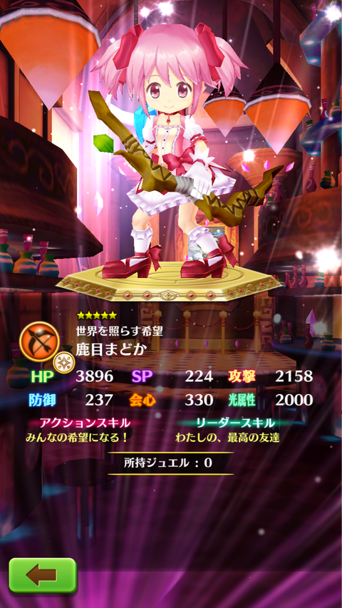 IMG_3986