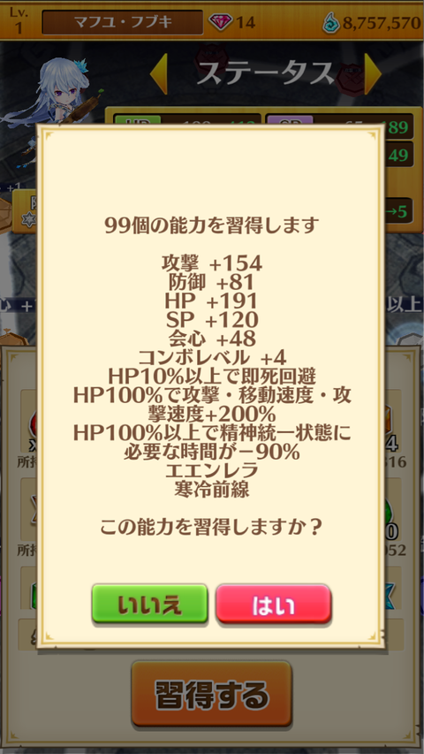 IMG_7690