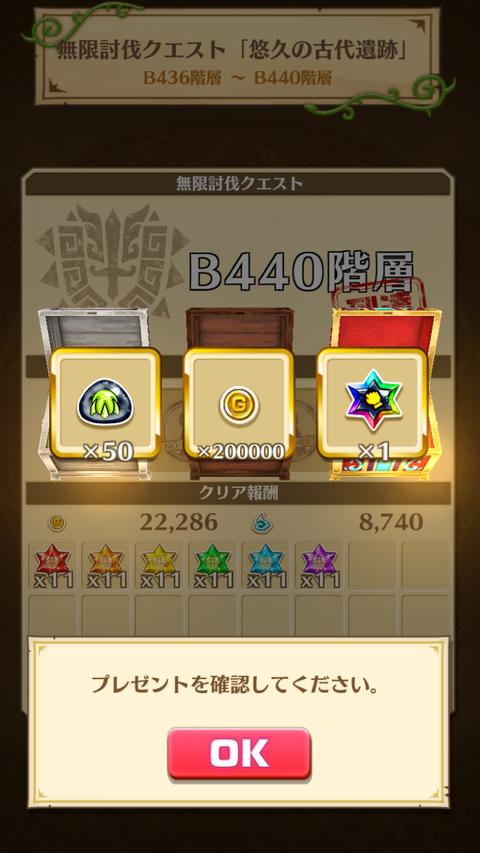 IMG_2267