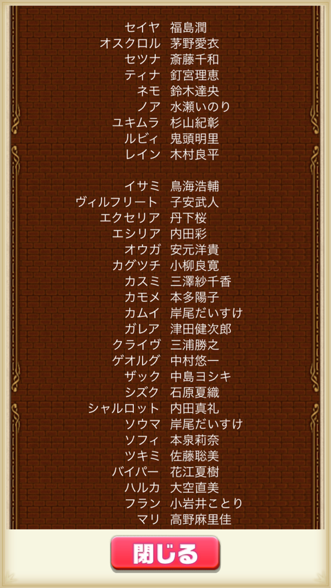 IMG_2162