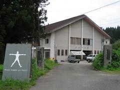 旧東川小学校体育館