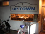 UP TOWN正面
