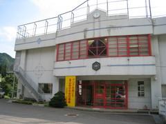 旧清津峡小学校