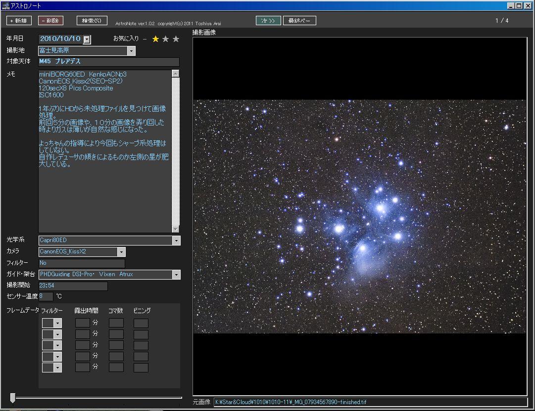 10fb4532.jpg