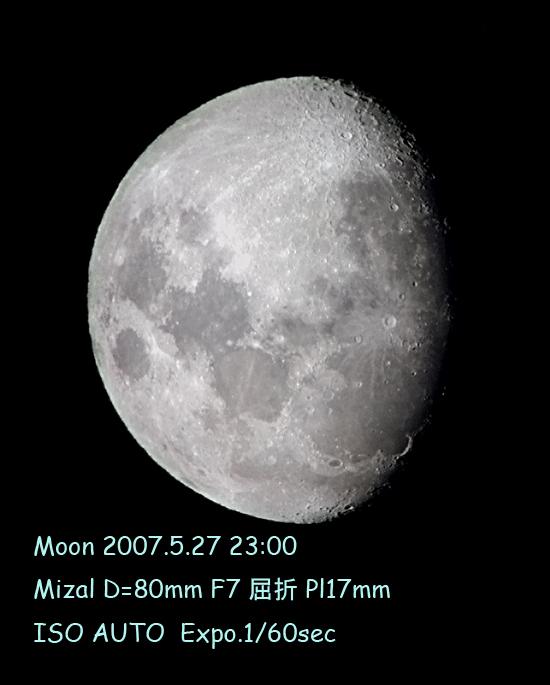 37fe5b95.jpg