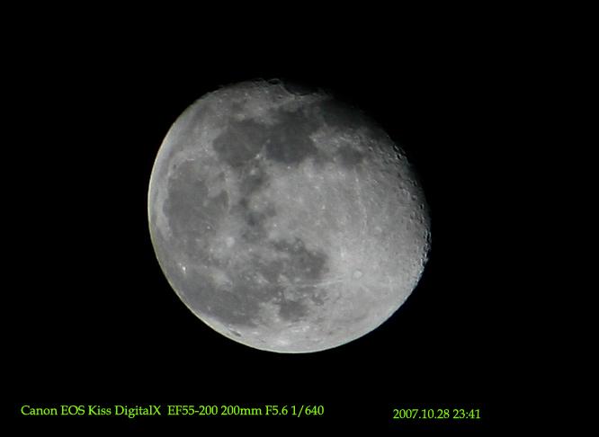 4c3e492f.jpg