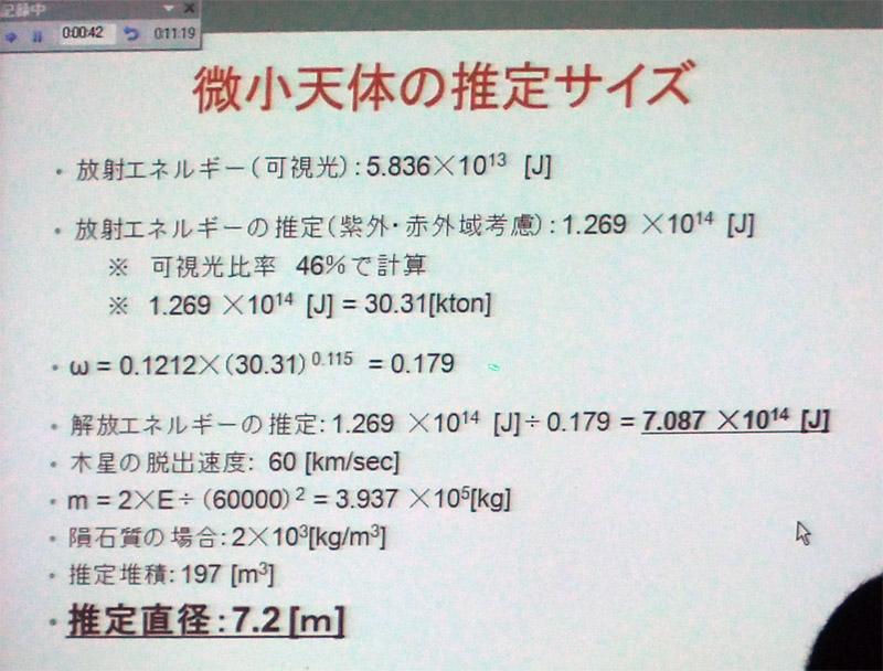 5f56dcc1.jpg