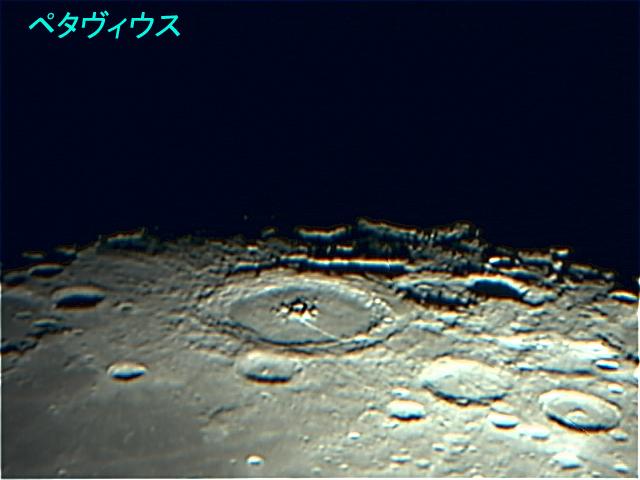 d9f5f679.jpg