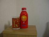 Gokuri ブラッドオレンジ