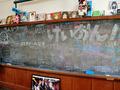豊郷小の黒板