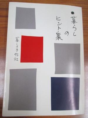 IMG_0013-1