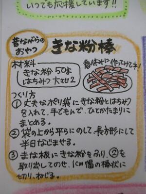 IMG_0006 (1)