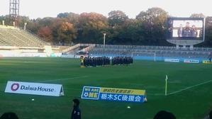 栃木SC 長野パルセイロ�