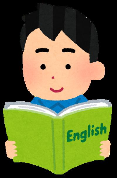 study_gogaku_man1_english