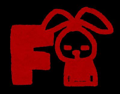 stamp_letter_f