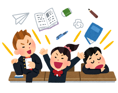 school_gakkyu_houkai_seifuku