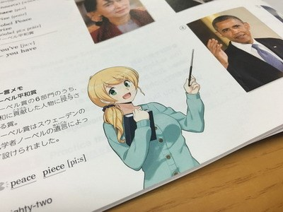 「教科書の女の子」に興奮するんやが!!