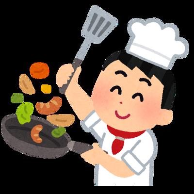 独り暮らしなのに手の込んだ料理作る男ってさ・・・