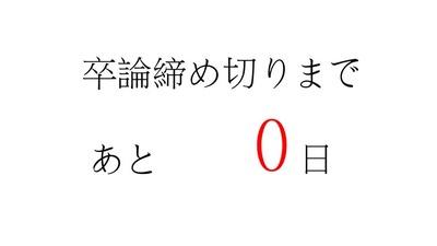 e93b1410-4e84-4725-8a0a-2a9aa6eede69_screen0