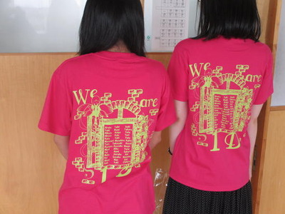 高校の文化祭で作ったTシャツを帰りにゴミ箱にぶち込んで帰った奴おる??