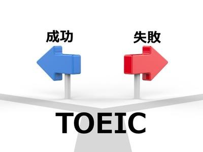 toeic-branch-1031