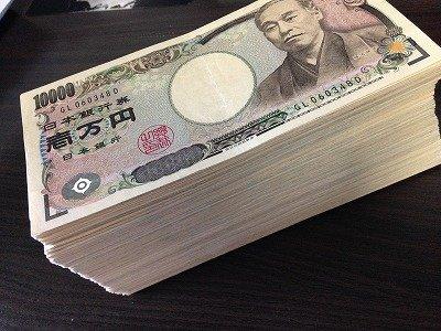 500万借入