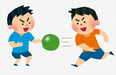 インキャ「小学校の時ドッチボール避けるのは上手だったw」 ←これ