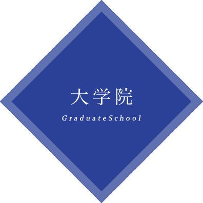 gakubu_name