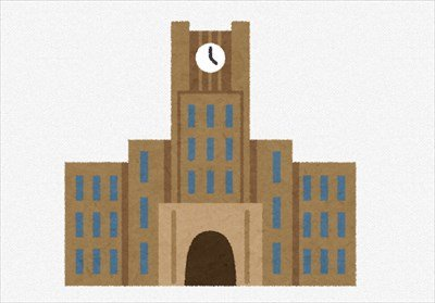 【朗報】東京大学にうかったわけだが
