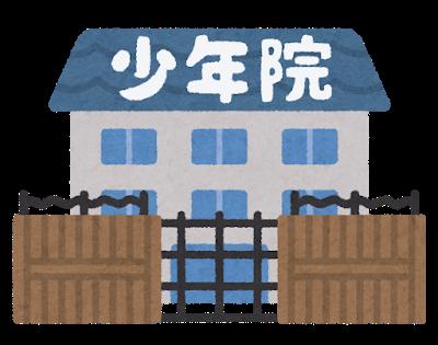 keimusyo_building_syounenin