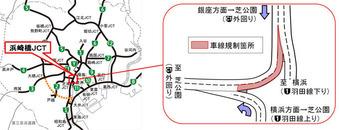 20131127浜崎橋車線規制