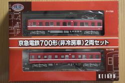 京急700形