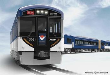 京阪3000-2