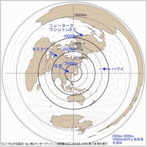 メルカトル地図3