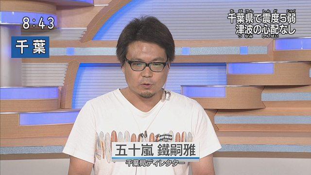 偽名 ワセジョ 楽しーしー アニメキャラ しーしーちゃんに関連した画像-04