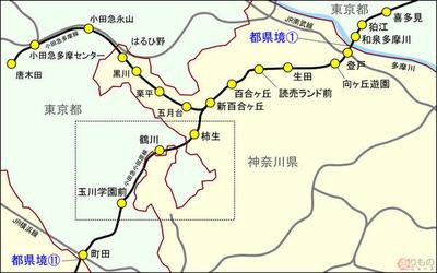 小田急都県境1