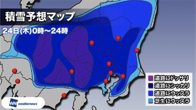 積雪予想マップ20161123