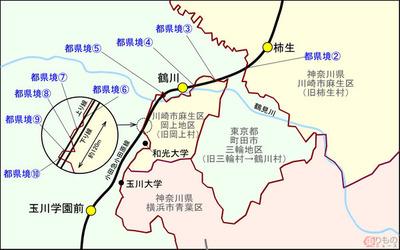 小田急都県境2