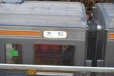211系大船