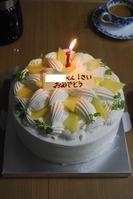 1歳バースデーケーキ2