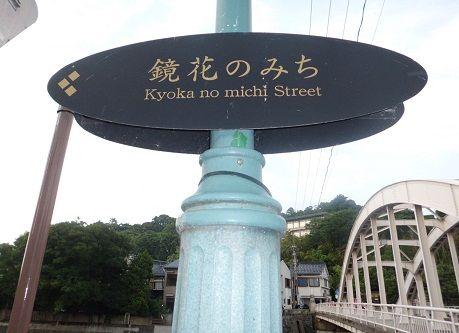 18_kyoka1